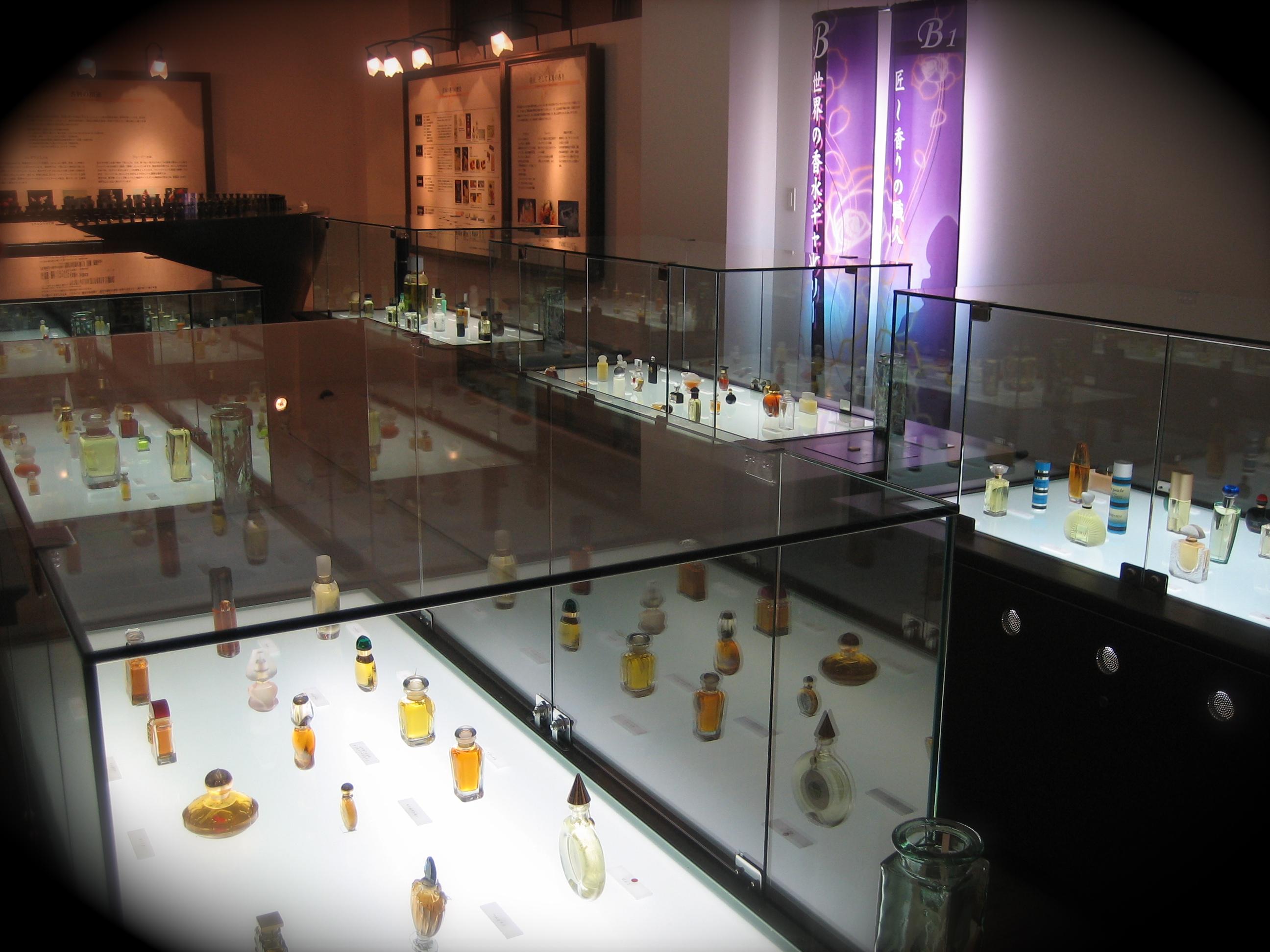 香りの博物館1.jpg